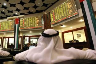 Dubai Gold and Commodities Exchange (DGCX)