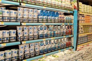 Uruguay store milk