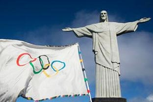 2016 Games Rio de Janeiro