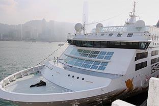 China cruiser