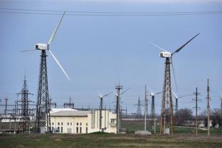 Crimea energy