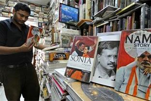 India publishing