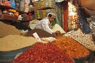 Lebanon street market