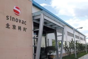 Sinovac Biotech