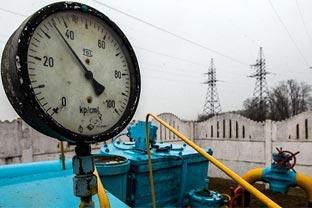 Slovakia gas