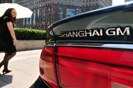 GM Shanghai