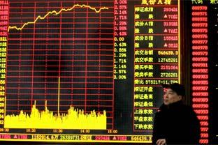 China stock exchange