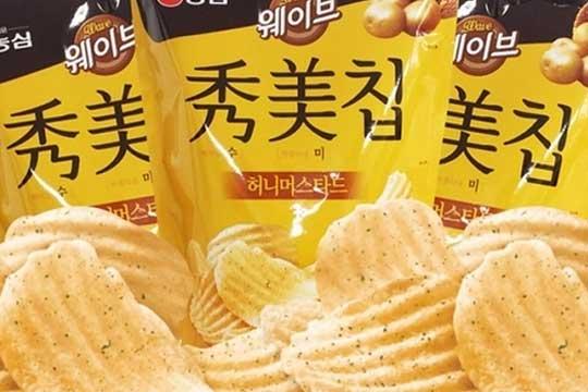 Korea potato