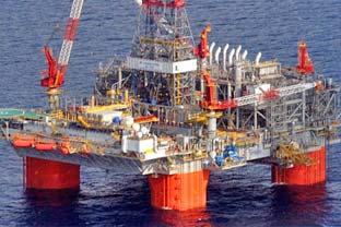 Banda gas project