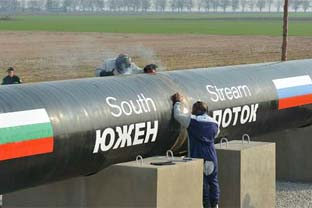 Bulgaria South Stream