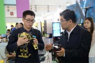 China Internet of Things
