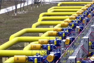 Ukraina gas