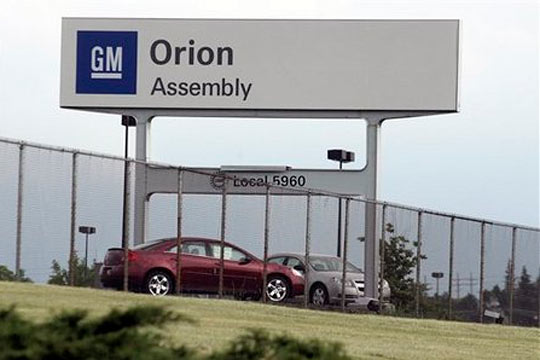 General Motors Orion