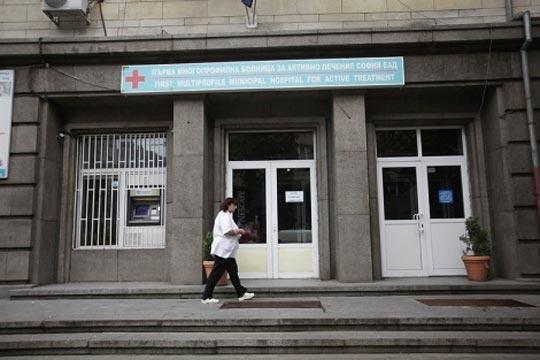 Bulgaria health
