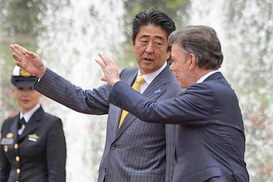 Japan Pacific Alliance