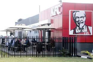 KFC Harare