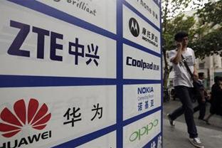 Asia-Pacific smartphones
