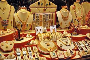 Gold Bahrain