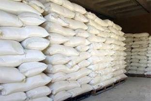 Kazakhstan flour