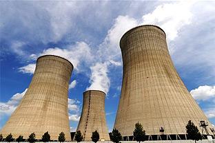 Saudi Arabia nuclear