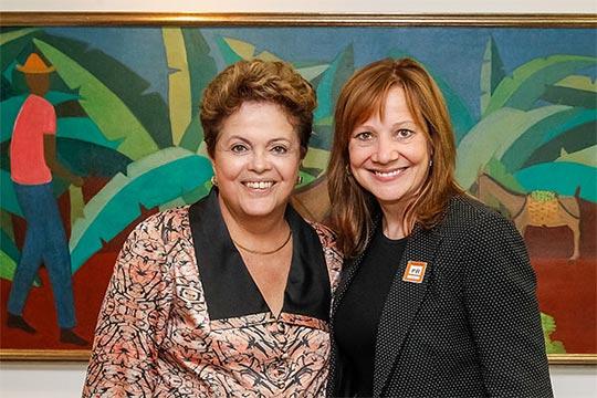 Barra Rousseff