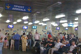 Ukraine aviation