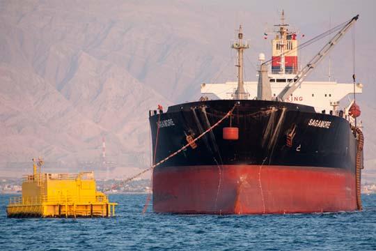 Iran export