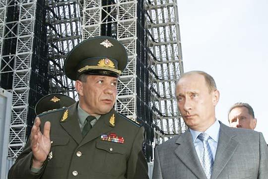 Russia missile radar