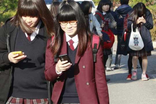 South Korea smartphone