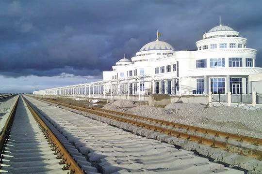 Turkmenistan Iran