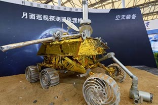 China moon Chang'e-3
