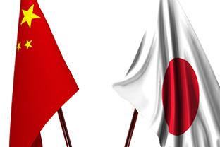 Japan China