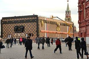 Louis Vuitton Moscow