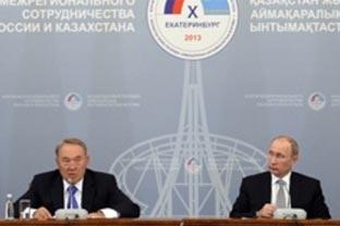 Nazarbayev Putin