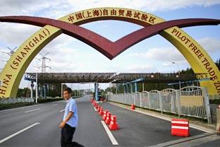 Shanghai free zone