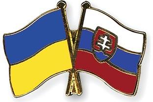 Ukraine Slovakia