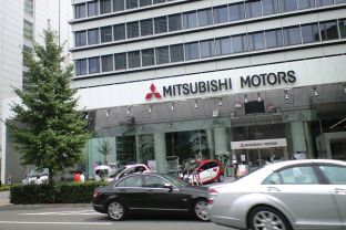Mitsubishi Motors Credit Of America Appoints New President
