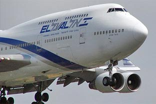 Israel airliners