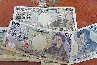 Japan money
