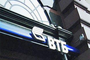 VTB Group