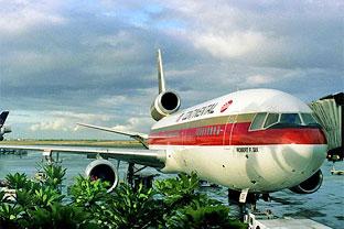 The U.S. Federal Aviation Administration (FAA)