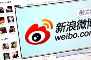 Sina WeiboPay