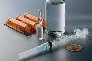 Brazil insulin