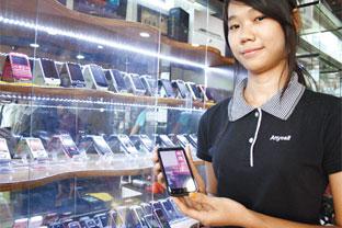 Myanmar mobile network