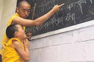 Asia school