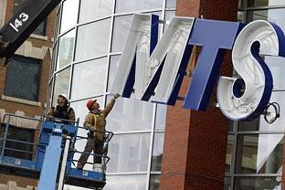 Manitoba Telecom Services (MTS)