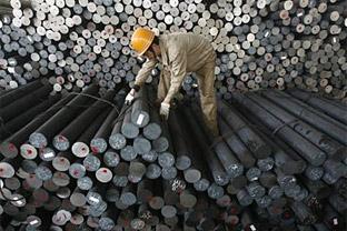 China metals