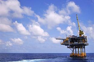 Ireland oil gas