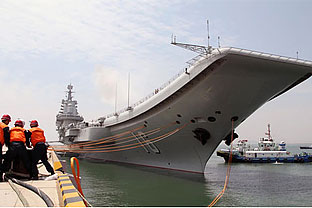 Liaoning China first aircraft carrier