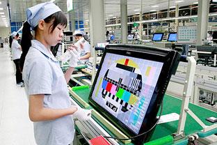 Taiwan LCD